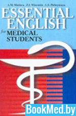 Учебник английского языка для медицинских вузов — Маслова А. М.
