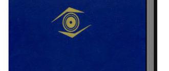 Контактная коррекция зрения — Киваев А.А.