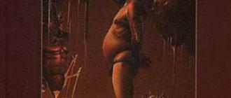 Секреты эндокринологии — Майкл Т. Мак Дермотт