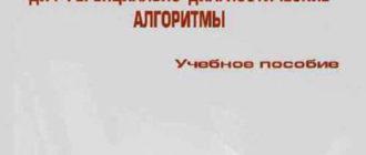 Редкие болезни в педиатрии — Артамонов Р.Г.
